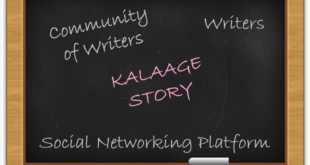 Publications!-Kalaage-is-the-way-to-writers…