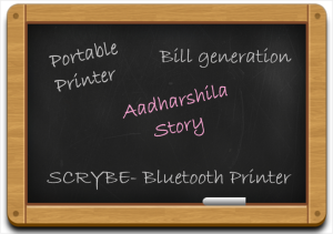 Aadharshila's-portable-printer