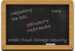 These-10-Security-Mistakes-can-Turndown-your-Budding-Startup